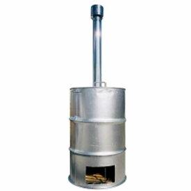 シルバー ドラム缶焼却炉煙突付 200L 家庭用 農業 林業用 焼却炉 木くず 紙くず 受注生産 ミY 代引不可