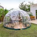 ガーデンドーム GHR-18 直径360xH220 お客様組立品 エクステリア ガーデン ファニチャー 離れ 空間 ビニール ハウス …