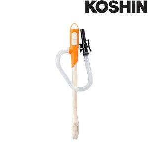 20個 電池式タイプ 灯油ポンプ EP-305 差し込み式 自動停止 灯油専用 吐出量12L/min 工進 KOSHIN シB 代引不可