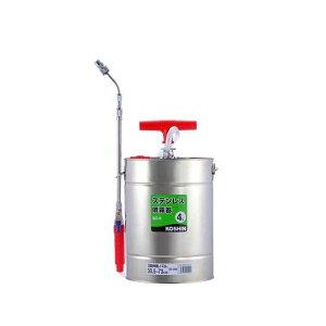 ステンレス噴霧器 SS-4DX 肩掛け式 タンク容量4L 3段1頭口 三段伸縮ノズル30.5〜73cm 重量1.2kg 工進 KOSHIN 消毒 散布 シB 代引不可