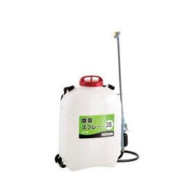 落下式除草スプレー JR-20 背負式 タンク容量20L 重量1.7kg 工進 KOSHIN 除草剤散布 シB 代引不可