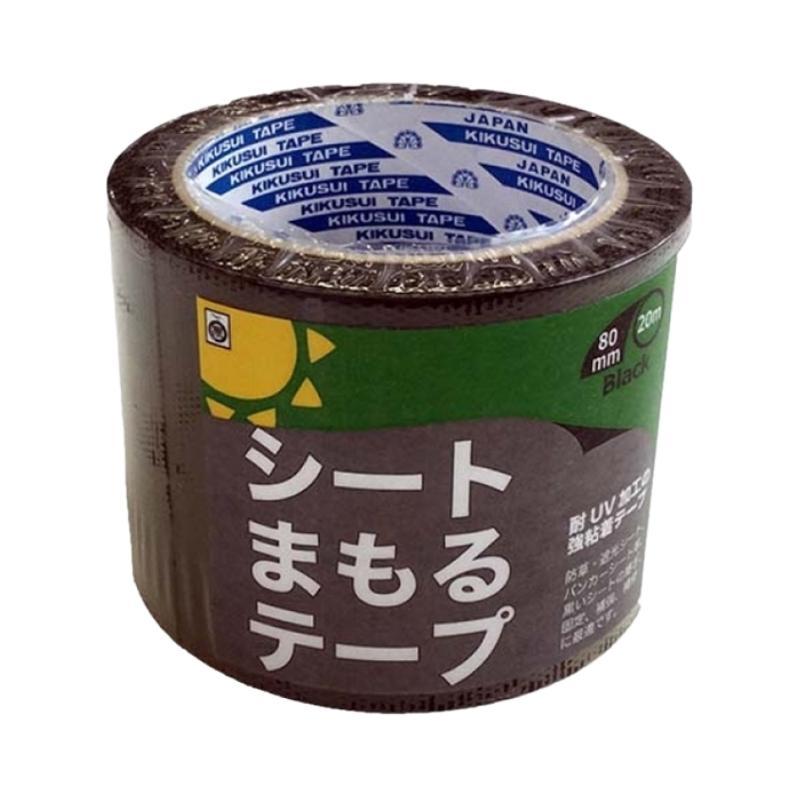 【36巻】 シートまもるテープ 黒 80mm×20m 防草シート 補修用マルチテープ 菊水テープ 【代引不可】