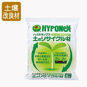 個人宅配送不可 150L ハイポネックス 土 の リサイクル 材 5L ×30袋 タ種 代引不可