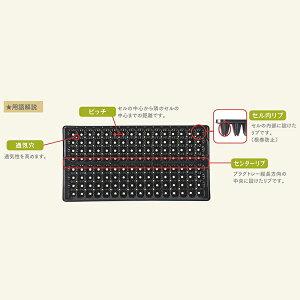 【100個】54.0cm×28.0cm黒TOプラグトレー♯288深型(12×24列)東海化成タ種【代引不可】