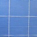 2m × 100m 白 遮光率30〜35% ダイオネット白天 遮光ネット DS30 寒冷紗 ダイオ化成 タ種 【代引不可】