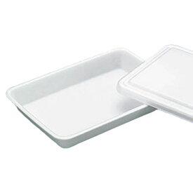 個人宅配送不可 500枚 G-8セット 230 × 156 × 高 30 mm PSP(高) 21620 弁当容器 食品容器 デンカポリマー Sモ 代引不可