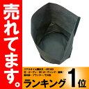 【100枚】 ルートラップ ポット 10A 8号 直径 24cm× 25cm 約 8.5L 不織布 根域制限 防根 遮根 透水 ポット ハセガワ…