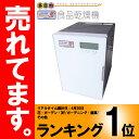 食品乾燥機 ドラッピーmini (ミニ) DSJ-mini 静岡製機 製 PDZ