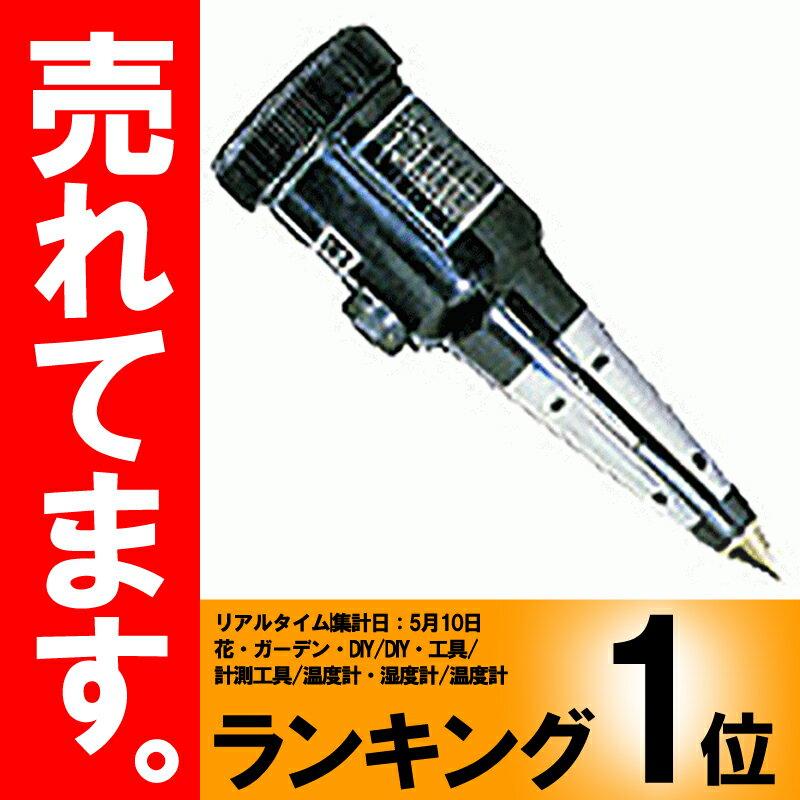 土壌酸度計 土壌用 phメーター DM-5 ケース付 竹村電機製作所 カ施【代引不可】