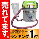 ジベレリン 処理器 噴霧器 らくらくカップ2 【小】(直径約7.5cm×深さ約13.5cm) ぶどうの ジベ処理 に 巨峰 デラウェア 【小】 タ種DPZ