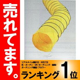 【納期10日程度】乾燥機用 排風ダクト KS-9型 直径 600×3000mm ケS【代引不可】個人宅可