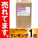 【1缶】 ネイチャーエイド20kg 有機100%液肥 液体肥料 サカタのタネ サT 【代引不可】