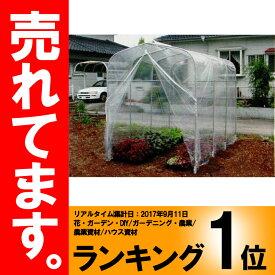 ビニールのみ ビニールハウス 菜園ハウス H-1522 用替えビニール 1坪用 南栄工業 D