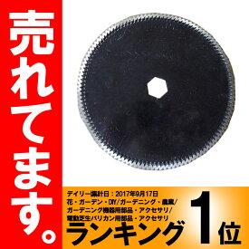 ヤンマー コンバイン ストローカッター刃 180×27 斜目 清製H