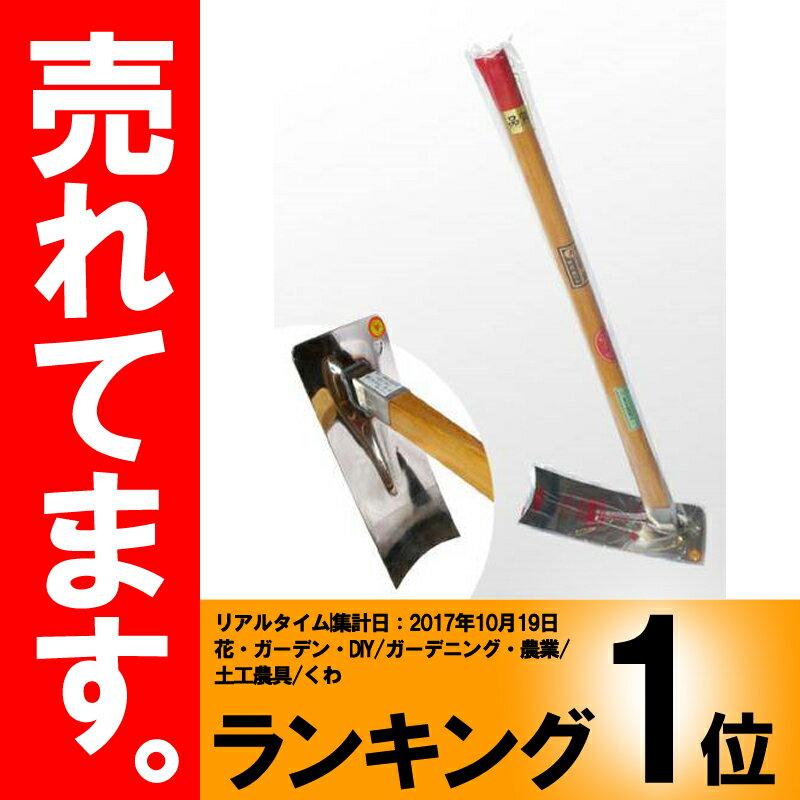 姫鍬 S-6 クロヌリ(畦塗り)型 3.5尺柄付 堤製作所 DNZ