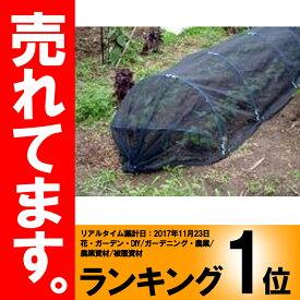 寒冷紗 〈黒〉 180cm ×10m シNDPZ