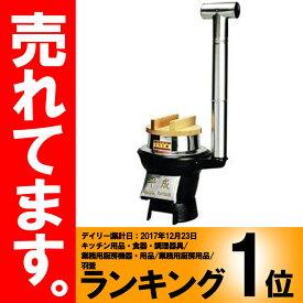【北海道配送不可】 平成かまど 煙突付 鋳物製 かまど クッキングストーブ 暖炉 水T【代引不可】