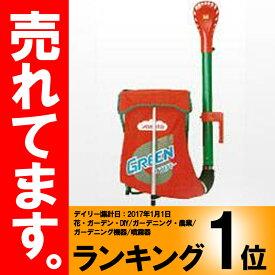 グリーンサンパー ジャンボ DX 肥料散布器 ヤマト農磁 丸T【代引不可】