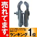 【30個】【48.6mm 用】T型ジョイント 農業用 単管パイプ固定部品 電気メッキ 単管 単管パイプ に シN直送
