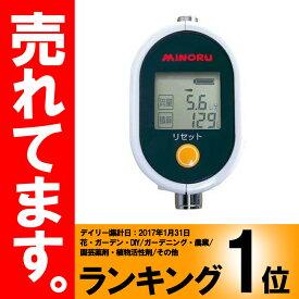 農薬用 流量計 防除ナビ FQ-10A ジョイント部:G1/4 みのる みのる産業 シBZ
