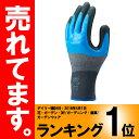 HOLD(ホールド)オイル&ナックル(タグ付)(10双入) Lサイズ No.376R [ショーワグローブ] 三カD
