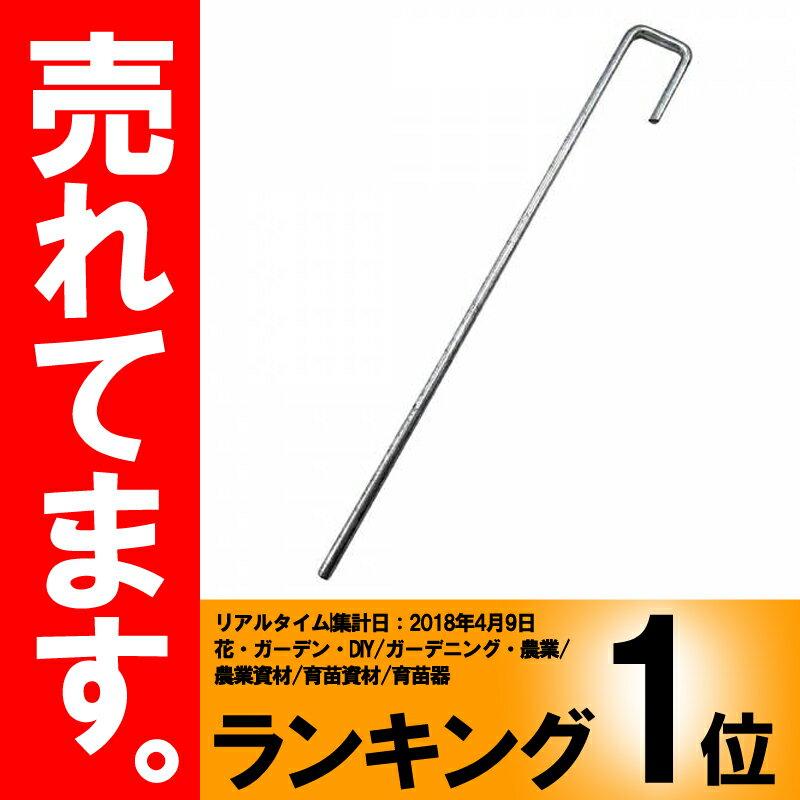 【10本】 プール育苗杭 20cm ライク対応 楽育用 サンポリ Z