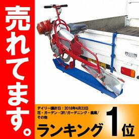 プラウキャリー PC-11 溝切機キャリー 運搬台 軽トラック 対応 ケーエス製販 ケS【代引不可】個人宅可