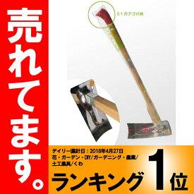 姫鍬 こしひかり 48型 3.1尺アゴ付柄 堤製作所 DNZ