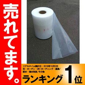 【1m単位カット品】 排塵ホース (はいじんホース) 折径300mm(口径190mm) シBDPZZ