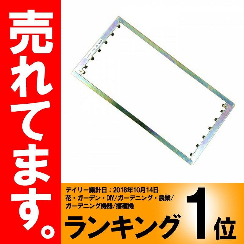 展開枠 CP-30K CP303 CP304 CP305 BP303 LP303-10 LP303-15 チェーンポット 用 ニッテン 日本甜菜製糖 タ種DPZZ