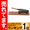 kamaki カマキ 自動押切機 2号 刃渡り:360mm 押切 押し切り 藁切りカッター 押し切りカッター 藁カッター 日本製 三…