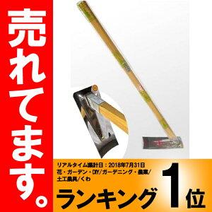 姫鍬 ステンレス 月姫鍬 S-7型 3.5尺柄付 堤製作所 DNZZ