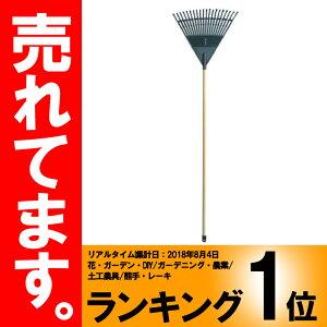 庭師の技 20本爪 熊手 コンパル アサノヤ産業 D