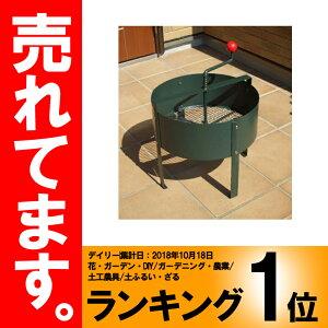 ロータシーブ回転式用土分別器 No.124 小KD