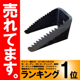 10個 ヤンマー コンバイン 用 ワラ切刃 鋸目 CA-F 清製HPZZ