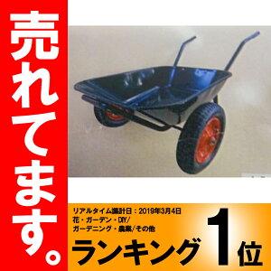 離島配送不可 手押し 低床 二輪車 バケット 付 WD4510 農業用 園芸用 飼料用 鉄製 エアータイヤ ( 一輪車 タイプの 二輪車 ) ネコ シN直送
