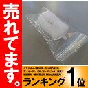 【らくらくカップ2の部品】 タンク内フィルター 6×4cm タ種DPZZ