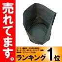 【10枚】 ルートラップ ポット 30A 直径 57cm× 40cm 約 100L 不織布 根域制限 防根 遮根 透水 ポット ハセガワ工業 …