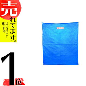 10枚 ヌカロン 超大型 1800×2200mm 籾殻袋 田中産業