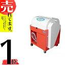 育苗箱洗浄機 クリーンクリーナー CCO-250N モーター式 オギハラ工業 オK【代引不可】