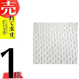 遮光ネット 白 2×50m 遮光率50% SW50 タイレン 大豊化学 【代引不可】