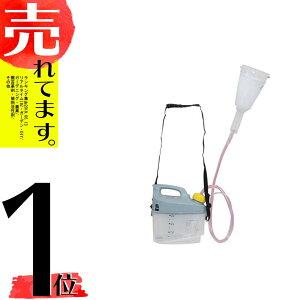 ジベレリン 処理器 噴霧器 ジベスプレーSK Lカップセット 普通サイズ用 ぶどうの ジベ処理 に 巨峰 デラウェア 星N 代引不可
