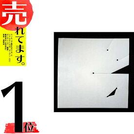 【100枚】果実袋 ぶどう さし込みぶどう傘 乳白色 0.125×220×220mm ブドウ タ種DPZZ
