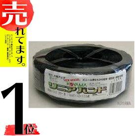 ハウスバンド (リニアバンド) 黒 3芯 × 4本 巾 15mm × 500m 巻 小商DPZZ
