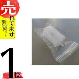 らくらくカップ2の部品 タンク内フィルター 6×4cm 中川製作所 タ種 Z