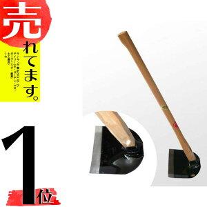 姫鍬 鉄製 黒ジョレン 穴なし 堤製作所 DNZZ