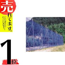 8巻 防風ネット 4mm 目合 巾 0.5m×長さ 50m シN直送