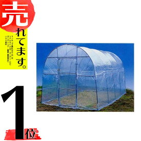 2.3坪 用 ビニールハウス 菜園ハウス H-2236 2.3坪用 南栄工業 D