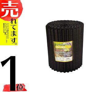 イワタニ黒ポリ園芸シート波型厚さ1.5mm×巾30cm×10m巻4巻入(畦シートあぜ波シートあぜなみ畦波板畦波シート