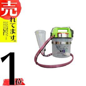 ジベレリン 処理器 噴霧器 らくらくカップ2 【特大】(直径約13cm×深さ約24.3cm) ぶどうの ジベ処理 に 巨峰 デラウェア 【特大】 タ種DPZZ